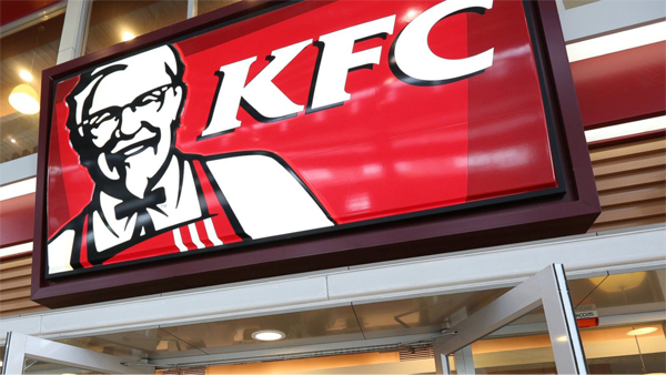 Le leader restauration rapide KFC.